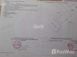 坚江省 Cua Duong Bán nền 2 mặt tiền đường Cây Thông Ngoài, Phú Quốc, giá thấp hơn khu vực +66 (0) 2 508 8780 N/A 土地 售