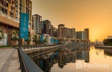 Dubai Wharf in , Dubai