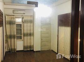 河內市 Mai Dich Cho thuê nhà nguyên căn phù hợp văn phòng 8 卧室 屋 租