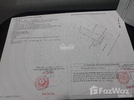 平陽省 Dong Hoa Bán nhà sổ riêng DT 50m2, đường 4m, giáp ĐH Quốc Gia, giá chỉ 1.55 tỷ 2 卧室 屋 售