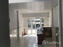 胡志明市 Tan Tao A BÁN NHÀ ĐÔI MẶT TIỀN 8M NGUYỄN CỬU PHÚ 14 卧室 屋 售