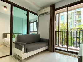1 Bedroom Condo for sale in Wichit, Phuket ZCAPE III
