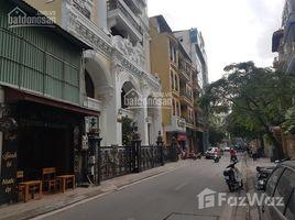 河內市 Cong Vi Bán nhà mặt phố Linh Lang, kinh doanh, vỉa hè, DT 45m2, MT 6m, giá 13,5 tỷ 开间 别墅 售