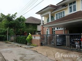 5 Bedrooms House for sale in O Ngoen, Bangkok Baan Suan Neramit Saimai