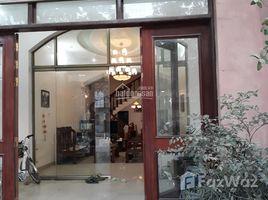 海防市 Van My Bán căn nhà mặt đường Lê Thánh Tông, 3.5 tầng. LH +66 (0) 2 508 8780 开间 屋 售