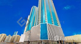 Available Units at Oasis Tower