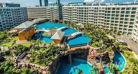 Available Units at Laguna Beach Resort 3 - The Maldives