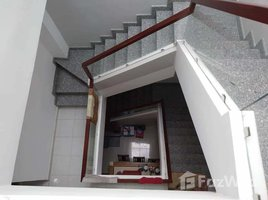 胡志明市 Ward 1 3 Stotey Townhouse For Sale in District 11 4 卧室 联排别墅 售