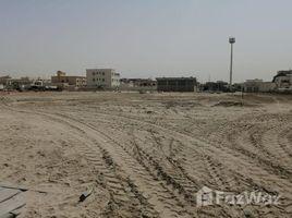 N/A Land for sale in , Abu Dhabi Mohamed Bin Zayed Centre