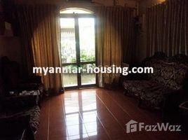 ကော့မှုး, ရန်ကုန်တိုင်းဒေသကြီး 4 Bedroom House for sale in Kamayut, Yangon တွင် 4 အိပ်ခန်းများ အိမ်ခြံမြေ ရောင်းရန်အတွက်