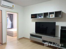 เช่าคอนโด 1 ห้องนอน ใน บางกะปิ, กรุงเทพมหานคร ศุภาลัย เวอเรนด้า พระราม 9
