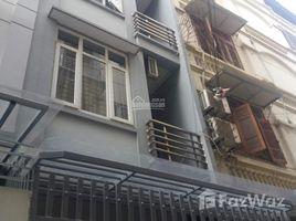 河內市 Trung Hoa Cho thuê nhà mặt ngõ chính, ngõ 83 phố Trần Duy Hưng. Diện tích 60m2 x 4 tầng, cách mặt phố 20m 开间 屋 租