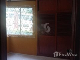 2 Bedrooms Apartment for sale in , Santander SEC 5 BL 1-34 APTO 201