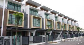 Available Units at Taman Putra Prima Phase 3E