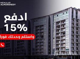 2 Bedrooms Apartment for sale in Zahraa El Maadi, Cairo Crystal Plaza