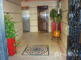 Grand Casablanca Na Sidi Belyout Vente appt maarif Casablancalanca 3 卧室 住宅 售
