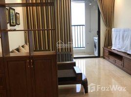 北寧省 Ninh Xa Phoenix Tower 2 卧室 住宅 租