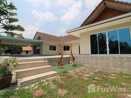 3 Bedrooms House for sale in Champi, Udon Thani A Semi-Rural Retreat 3 BRM, 3 BTH Home