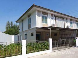 巴吞他尼 Bueng Yi Tho I Leaf Town Rangsit Klong 3 4 卧室 联排别墅 售