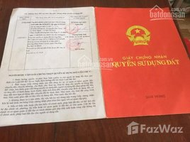 林同省 Ma Da Guoi Anh trai tôi chính chủ gửi bán MT QL20, đối diện cây xăng Petrolimex 24/24h 120tr/m ngang N/A 土地 售