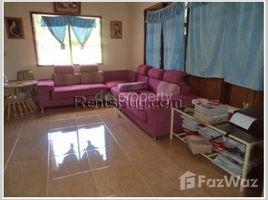 万象 4 Bedroom Villa for sale in Chanthabuly, Vientiane 4 卧室 别墅 售