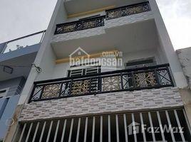 4 Bedrooms House for sale in Binh Tri Dong A, Ho Chi Minh City Hẻm 413 / 68 Lê Văn Quới: Nhà DT 4x15m, đúc 4 tấm