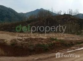 N/A Land for sale in , Luang Prabang Land for sale in Na Ang, Louangphrabang