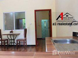 1 Bedroom Apartment for rent in Svay Dankum, Siem Reap Other-KH-85071