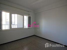 4 غرف النوم شقة للإيجار في NA (Charf), Tanger - Tétouan Location Appartement 150 m²,Quartier Wilaya -Tanger Ref: LA498