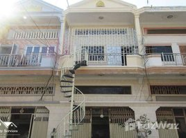 5 Bedrooms House for sale in Stueng Mean Chey, Phnom Penh 5 Bedrooms flat for Sale in Meanchey