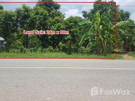 N/A Land for sale in Preaek Ta Kov, Kandal Other-KH-71957