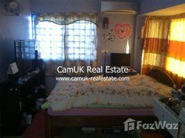 3 Bedrooms House for sale in Svay Dankum, Siem Reap House for Sale in Siem Reap - Svay Dangkum