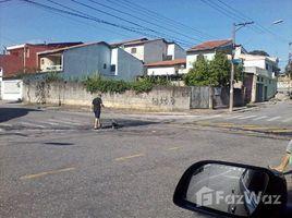 N/A Terreno à venda em Fernando de Noronha, Rio Grande do Norte Jardim Rina, Santo André, São Paulo