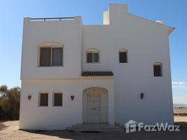 Al Bahr Al Ahmar Traditional WhiteVilla overlooking natural lagoon 3 卧室 别墅 售