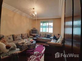 Grand Casablanca Na El Maarif Appartement de 149m² a val fleuri 3 卧室 住宅 售