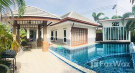 Available Units at Baan Dusit Pattaya Park