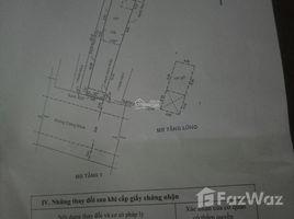3 Bedrooms House for sale in Hiep Tan, Ho Chi Minh City Bán nhà 4x20m mặt tiền kinh doanh đường Dương Khuê, P. Hiệp Tân, Q. Tân Phú giá 9 tỷ, LH +66 (0) 2 508 8780