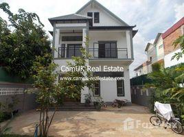 3 Bedrooms House for sale in Svay Dankum, Siem Reap House for Sale in Koak Chork Commune