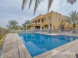 7 Schlafzimmern Immobilie zu verkaufen in , Dubai Al Mahra