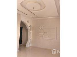 Marrakech Tensift Al Haouz Na Menara Gueliz APPARTEMENT A VENDRE 3 卧室 住宅 售
