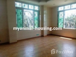 Kayin Pa An 7 Bedroom House for rent in Hlaing, Kayin 7 卧室 房产 租