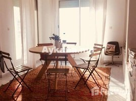 4 غرف النوم فيلا للإيجار في , Rabat-Salé-Zemmour-Zaer Location Etage Villa Meublé Temara Harhoura REF 1453