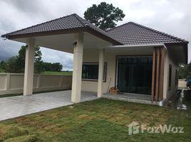 3 Bedrooms House for sale in Ko Khwang, Chanthaburi Rattana Chantra