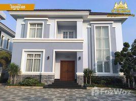 5 Bedrooms Villa for sale in Chrang Chamreh Ti Pir, Phnom Penh Borey Angkor Phnom Penh