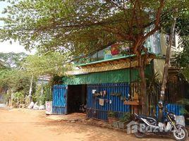 Studio Maison a vendre à Sla Kram, Siem Reap Other-KH-61998