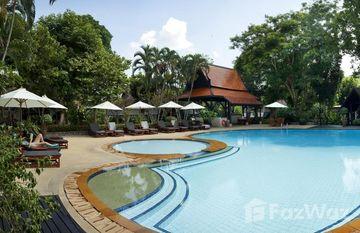 Kamala Beach Estate in Kamala, Phuket