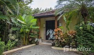 2 Habitaciones Apartamento en venta en , Puntarenas Canto del Mar