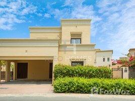 4 chambres Villa a vendre à Mirador La Coleccion, Dubai Spacious Plot | Type 6 |Single Row | VOT