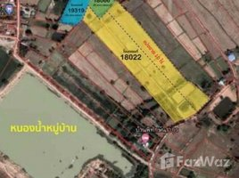 N/A Land for sale in Khwao Rai, Maha Sarakham 25 Rai Land for Sale in Kosum Phisai