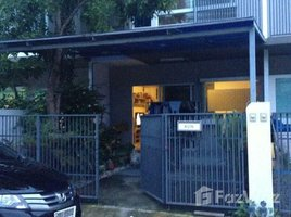 2 Bedrooms Property for sale in Bang Kaeo, Samut Prakan Indy Bangna